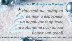 0_101576_6693b817_xxl